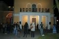 «Ночь в музее»